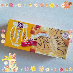 森永♡ミルクキャラメルケーキ