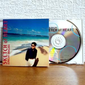 SKETCH of HEART