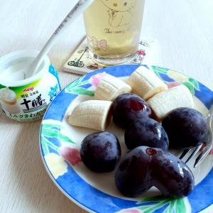 ハート型の葡萄
