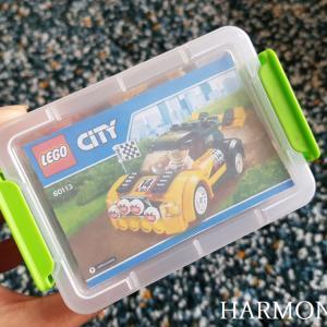 ダッチ式!単純にコレよ:一石四鳥のレゴ用おすすめ収納ケース