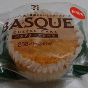 【セブンイレブン】BASQUE(バスクチーズケーキ)の感想|濃くて美味くて定番化しつつあるスイーツ