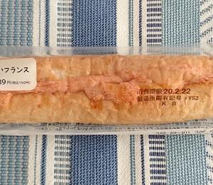【ローソン】めんたいフランスの感想|明太子バターと柔らかフランスパンの合わせ技