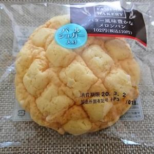 【ファミリーマート】バター風味豊かなメロパン|クッキーだけでなくパンにもこだわりを感じる