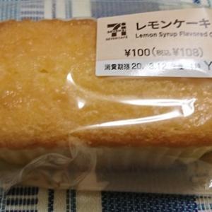 【セブンイレブン】レモンケーキの感想|さっぱりとした爽やかな味が強みの優等生