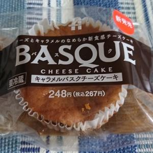 【セブンイレブン】キャラメルバスクチーズケーキの感想 ほろ苦みがあって味は中間地点に位置している