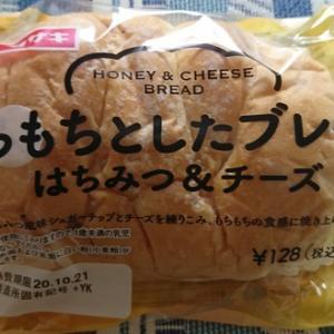 【山崎製パン】もちもちとしたブレッド(はちみつ&チーズ)の感想|強いはちみつの香りにチーズの塊