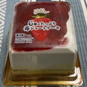 【オランジェ】6層のたっぷり苺ショートケーキの感想|大満足ボリューム