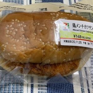 【セブンイレブン】鶏メンチカツサンドの感想|にくにくしさがまた良い