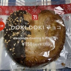 【セブンイレブン】DIKIDOKIチョコの感想|商品名からは想像が付かない美味しさ
