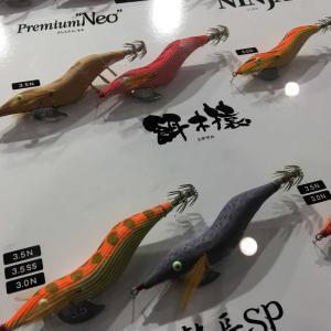 釣りに行けない😢福岡出張😢