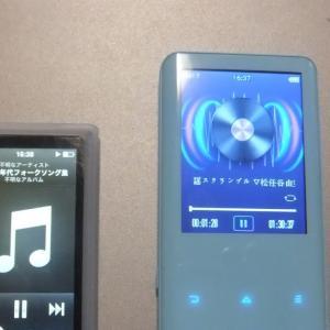 MP3プレーヤーを買いました