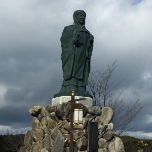 3月13日(金)『比叡の大護摩』行きませんか?【京都&大阪発】