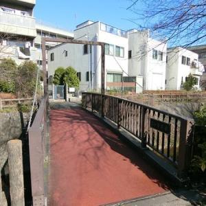『川崎めぐり』その十三 「二ケ領本川」を歩く。向ヶ丘遊園から久地の「出会い橋」まで