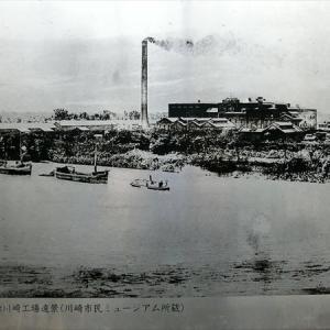 『川崎めぐり』その十  江戸のころの二ケ領用水を歩いて、ついたところは「東芝ブラウン管発祥の地」でした