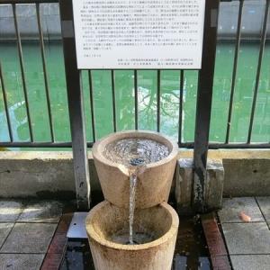 横浜にあった「製鉄所」の近くには「外国船に売った水」と「レンガ造りの下水管」がありました