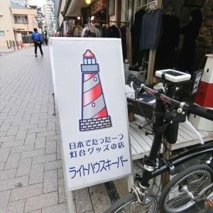 湘南海岸の自転車散歩は、より道だらけ