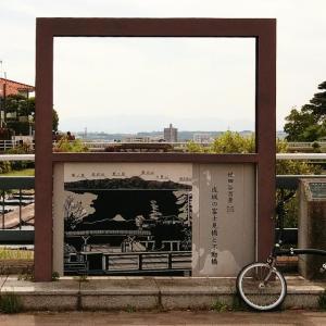 今日も富士山が見えない、成城学園の富士見橋