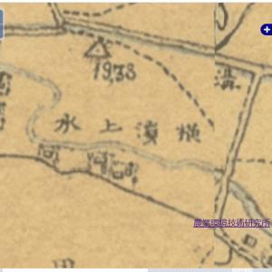 古い地図に「横浜上水」の文字を見た
