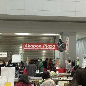 コミックシティー東京に行ってきた