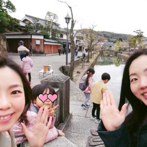 倉敷【美観地区】子連れ旅行