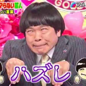 最近細目優男のおかっぱ髪よく見かけるんやけど・・・