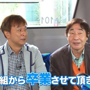 【急募】路線バスの旅で太川・蛭子コンビがやらかしそうな事