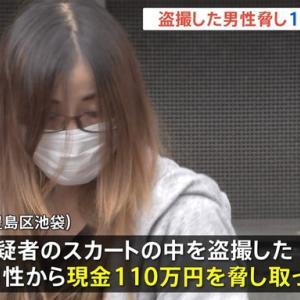 【悲報】パンツ盗撮された女さん、カウンターで逮捕されてしまう