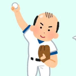 【阪神】ピッチャー「ハゲ」!