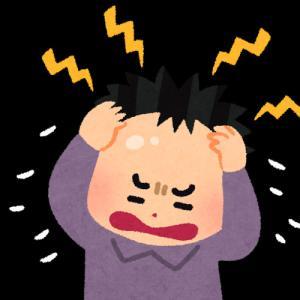 【ハゲ速報】ワイ、抜け毛がやばすぎる(画像あり)