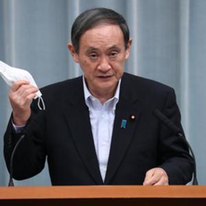 【ハゲ悲報】菅総理、遊戯王カードとして召喚されてしまう(画像あり)