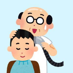 介護福祉士の男(41)、入所者の髪の毛を掃除機で吸引か!?