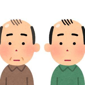 【ハゲ悲報】8年ぶりに会う友達もハゲてた・・・(´;ω;`)