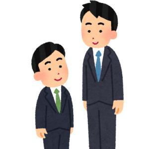 【チビ速報】低身長になる原因、ついに解明される!!!(画像あり)