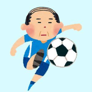 【急募】今でもなぜか覚えているサッカー選手の名前