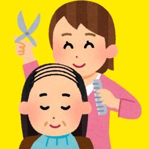 【急募】ハゲがするべき髪型って何?