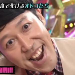 【悲報】小藪一豊(47)さん、とんでもない頭髪で登場してしまう(画像あり)31