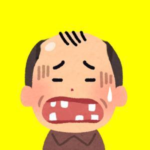 【ハゲ悲報】コロナから回復しても「髪」も「歯」も抜ける