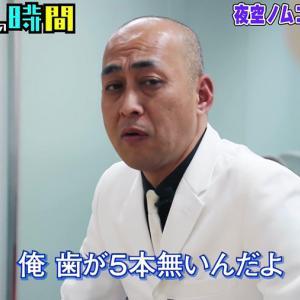 【ハゲ速報】龍が如くの桐生一馬さん、錦鯉まさのりさんだった!!!(画像あり)