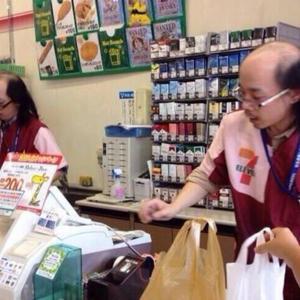 店長のメモ(はげ予約、二個手渡し) ワイ店員「予約していたハゲ様ー」
