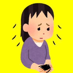 【コロハゲ速報】モデルナワクチン1回目を接種した女性、ズルムケにハゲてしまう(画像あり)