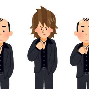 東京から「茶髪」の若者が消えた理由