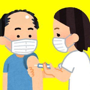 【ハゲ速報】モデルナワクチン、ハゲルナワクチンだった(画像あり)