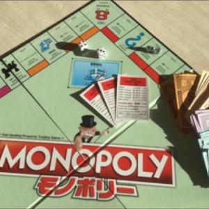"""""""モノポリー""""に学ぶお金の使い方~終わりを意識すると全然違う!"""
