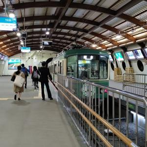 江ノ電に乗ってます!