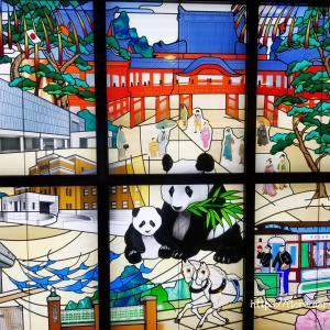東京メトロ上野駅  「上野今昔物語」美しいステンドグラス