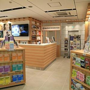 【京成上野駅  東京観光情報センター】 訪日外国人には勿論、日本人観光客にも便利