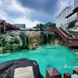 【軽井沢・草津】草津の湯畑、 湯滝の下はエメラルドグリーン