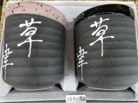 意外と人気な陶器たち♪〜その1〜