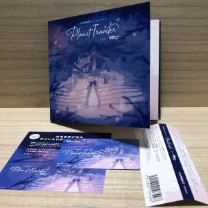 北海道限定CD Planet Traveler feat. 初音ミク 購入^^snow miku 2020 イベントテーマソング ぽかぽかの星