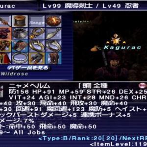 ニャメヘルム Type:B Rank:20